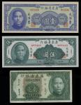 China. Kwantung Provincial Bank Assortment.  PS-2426(8 pcs.) F-VF details, mostly, several with stai