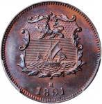 1891-H年洋元半分。喜敦造币厂。 BRITISH NORTH BORNEO. 1/2 Cent, 1891-H. Heaton Mint. PCGS MS-65 Red Brown.