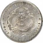 广东省造光绪元宝一钱四分四釐银币。 (t) CHINA. Kwangtung. 1 Mace 4.4 Candareens (20 Cents), ND (1890-08). PCGS MS-63.