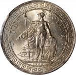 1930B英国贸易银元,PCGS MS63+,#42142622.