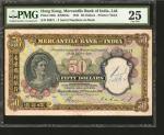 1941年香港有利银行伍拾圆。