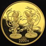 2001年中国石窟艺术-敦煌石窟纪念金币5盎司 完未流通