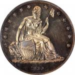1839 Gobrecht Silver Dollar. Name Removed. Judd-105 Restrike, Pollock-117. Rarity-7-. Dannreuther Re