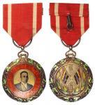 民国七年(1918) 第二任大总统徐世昌就任纪念章,轻微有渍,GVF,罕见