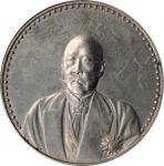 曹锟像宪法纪念无币值文装 NGC MS 61 CHINA. Dollar, ND (1923)