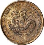 浙江省造魏碑体一钱四分四厘 PCGS XF Details CHINA. Chekiang. 1 Mace 4.4 Candareens (20 Cents), ND (1898-99)