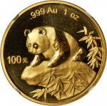 1999年熊猫纪念金币1盎司 NGC MS 68