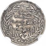 TUNISIE Mohamed el-Sadik Bey (1859-1882). Essai de 1/2 piastre, sans le nom du sultan AH 1299 (1882)