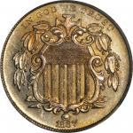 1867 Shield Nickel. Rays. Proof-65 (PCGS). OGH.