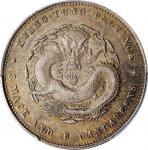 广东省造光绪元宝三钱六分 PCGS MS 62 CHINA. Kwangtung. 3 Mace 6 Candareens (50 Cents), ND (1890-1908)