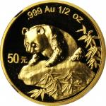 1999年熊猫纪念金币1/2盎司 NGC MS 69