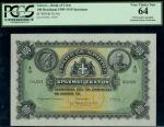 Bank of Crete, specimen 100 drachmai, ND (ca 1900), serial number 00001-50000, black, green and pale