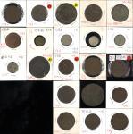 中国近代银币一组15枚 美品