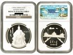 1993年成吉思汗纪念银章,重量1盎司