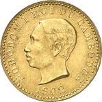 Cambodia Norodom I, 1860-1904 1 Franc souvenir 1902 struck in GOLD 7,21g