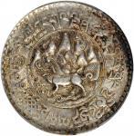 西藏狮图三两银币。 CHINA. Tibet. 3 Srang, BE 16-10 (1936). PCGS MS-62.