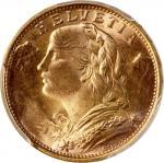 1949B瑞士20法郎金币,PCGS MS65