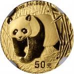 2002年熊猫纪念金币1/10盎司 NGC MS 69