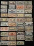 1949年第一版人民币中全套共三十九枚,五到八品