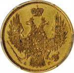 RUSSIA. 5 Rubles, 1848-CNB AR. St. Petersburg Mint. Nicholas I. PCGS AU-55 Gold Shield.