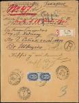 1901年6月13日斯文‧赫定寄给在斯德哥尔摩的父亲的挂号破剖封, 封背贴10 戈比票一对, 销奥什日戳, 另两枚6月22日莫斯科中转日戳,及斯德哥尔摩7月8日到达戳; 封面贴奥什的手改编号挂号签条,