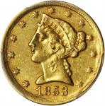 1853-D Liberty Head Half Eagle. Large D. AU Details--Cleaned (PCGS).