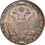 """1771年俄罗斯""""普加乔夫""""1卢布银样币。塞斯托尔茨克铸币厂。凯瑟琳二世。RUSSIA. Silver Pugachev Ruble Novodel (Pattern), 1771. Sestoret"""