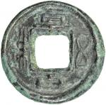 Lot 511 SHU: Anonymous, 221-265, AE cash 408。08g41。 H-11。1, zhi bai wu zhu in archaic script, Fine t