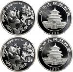 1995年熊猫纪念银币1盎司一组2枚 NGC MS 69