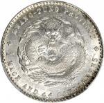 广东省造光绪元宝一钱四分四釐银币。 CHINA. Kwangtung. 1 Mace 4.4 Candareens (20 Cents), ND (1890-1908). PCGS MS-61.
