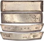 安南徐祥记拾两银条,约376.3克,少见