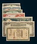 日本纸币一组七枚