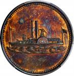 Missouri—St. Louis. Undated (ca. 1867-1869) Durfee & Peck. 50 Cents in Merchandise. Copper. 24 mm. C