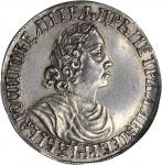 RUSSIA. (1/2 Ruble) Polinta Novodel, 1702. Peter I (The Great) (1689-1725). PCGS SP-53 Secure Holder
