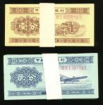 1953年二版人民币1分及2分连号各100枚,UNC品相,连原装封条纸。Peoples Bank of China, 2nd series renminbi, 1953, a block of 100