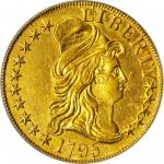 1795 Capped Bust Right Half Eagle. Small Eagle. BD-6. Rarity-5. S/D in STATES. AU-50 (PCGS). OGH.