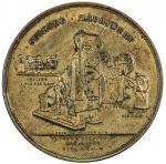 奖章一枚 PCGS AU 58