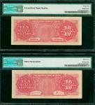 民国三十八年中央银行银元券拾圆,重庆地名,有签、无签各一枚,共2枚,PMG35及64EPQ