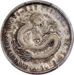 江南省造乙巳一钱四分四厘普通 PCGS VF Details  Kiangnan Province, silver 20 cents, Yisi Year (1905)