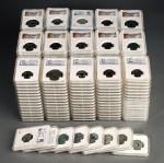 宋代古钱一组二百一十余枚 众诚评级 CNCS GBCA