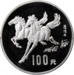 1990年庚午(马)年生肖纪念银币12盎司 PCGS Proof 68