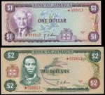 Bank of Jamaica, a set of collectors notes with matching serial numbers 000613, comprising of $1, $2