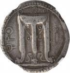 ITALY. Bruttium. Kroton. AR Stater (6.81 gms), ca. 530-500 B.C.