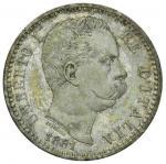 Savoy Coins;Umberto I (1878-1900) 2 Lire 1881 - Nomisma 994 AG Segni da contatto - FDC;180