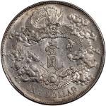 宣统三年大清银币壹圆普通 PCGS AU 55 Qing Dynasty, silver $1, Year 3 of Xuantong, Da Qing Yin Bi