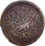 1915年西藏狮图5 Skar铜币。 (t) CHINA. Tibet. 5 Skar, BE 15-49 (1915). PCGS Genuine--Damage, VF Details.