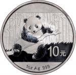 2014年熊猫纪念银币1盎司 NGC MS 70 People s Republic of China, silver 10 Yuan, 2014