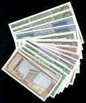 Banque du Liban, 250 (2), 100 (2), 50 (2), 25 (2), 10 (2), 5 (2), 1 (2) livre, (1980-85), (67c, 66c,