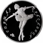 RUSSIA. Palladium 10 Rubles, 1995-(L). St. Petersburg Mint. NGC PROOF-70 Ultra Cameo.