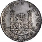 MEXICO. 8 Reales, 1733-MoMF. Philip V (1700-46). PCGS MS-62 Secure Holder.